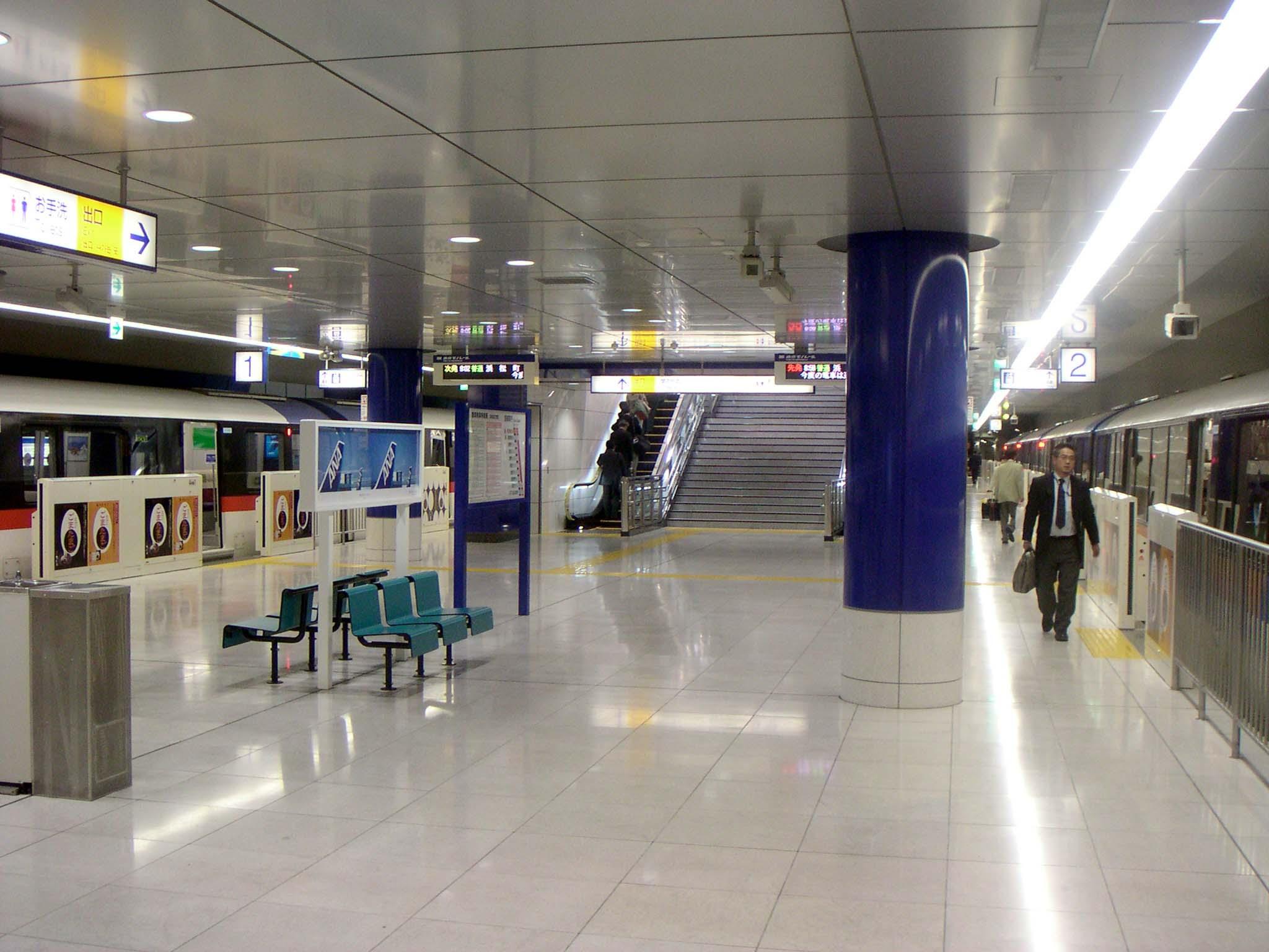 空港 羽田