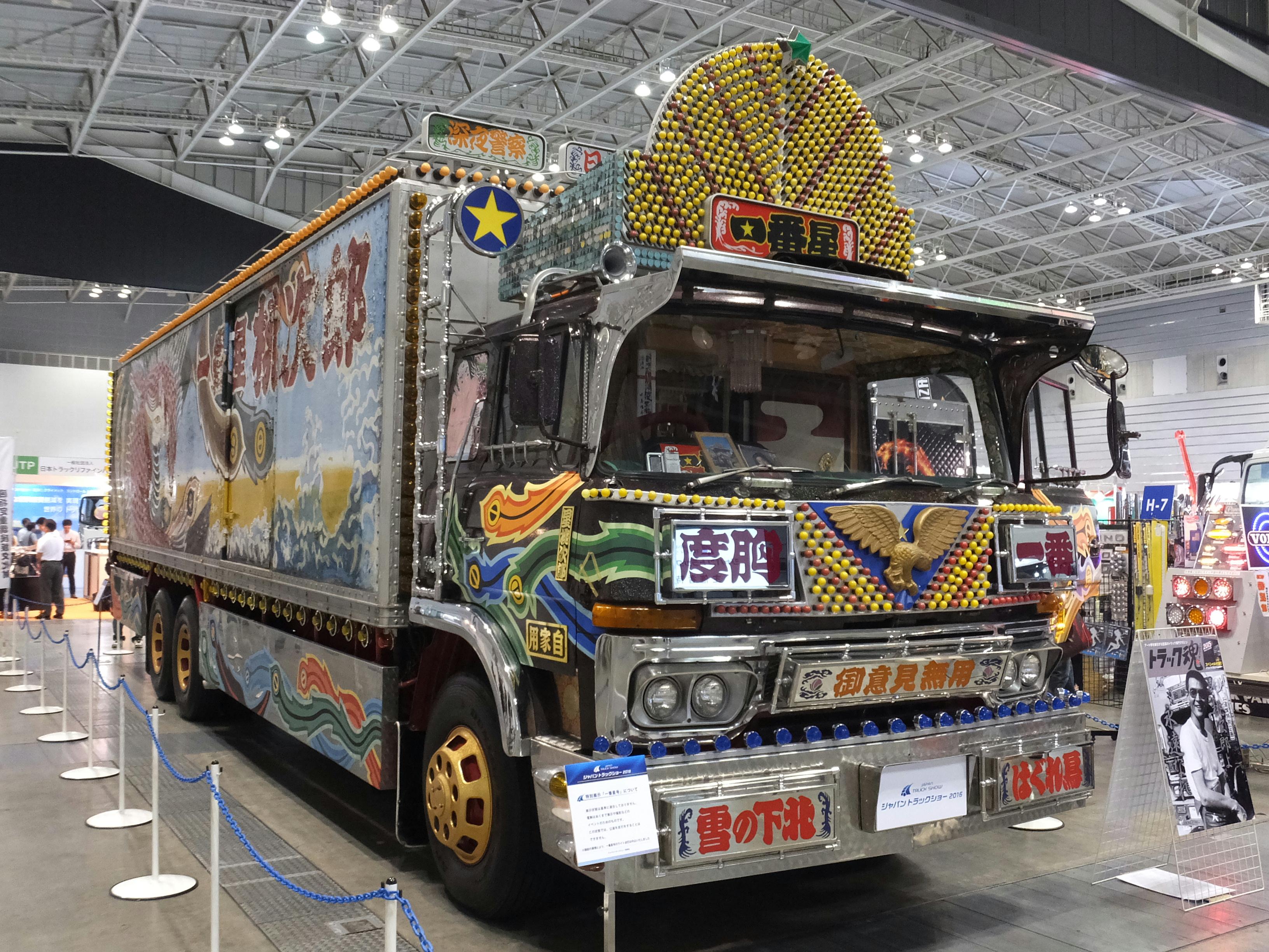 アートトラック看板店【装飾工房慈望堂】  …
