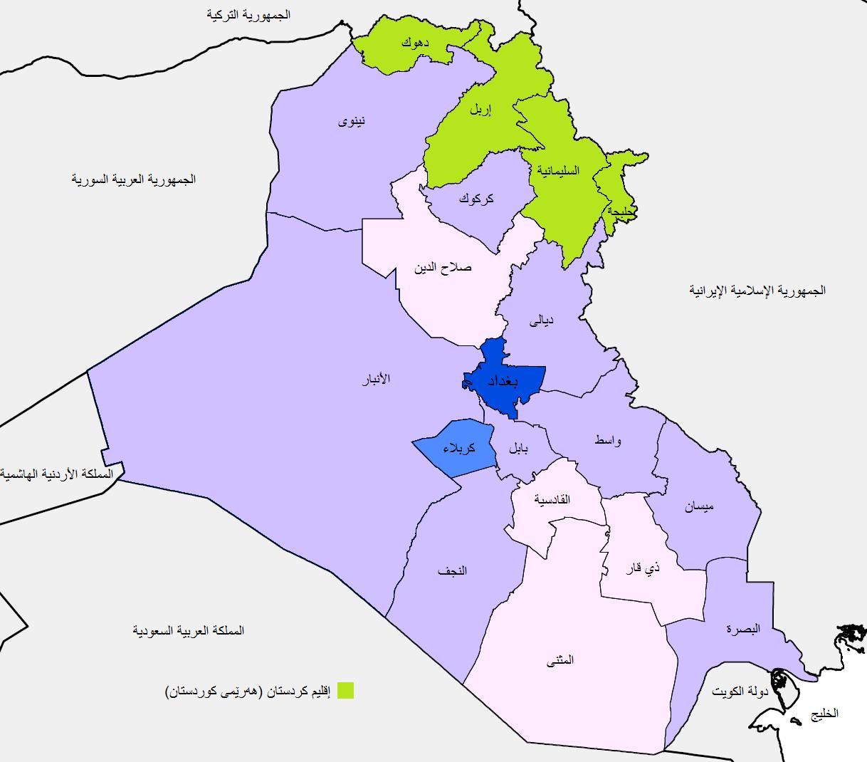 File Iraq Political Map 2015 Arabic Png Wikimedia Commons