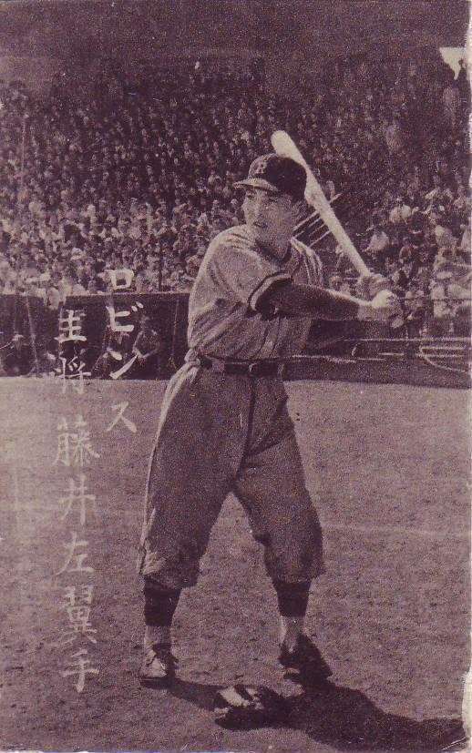 Isamu Fujii - Wikidata