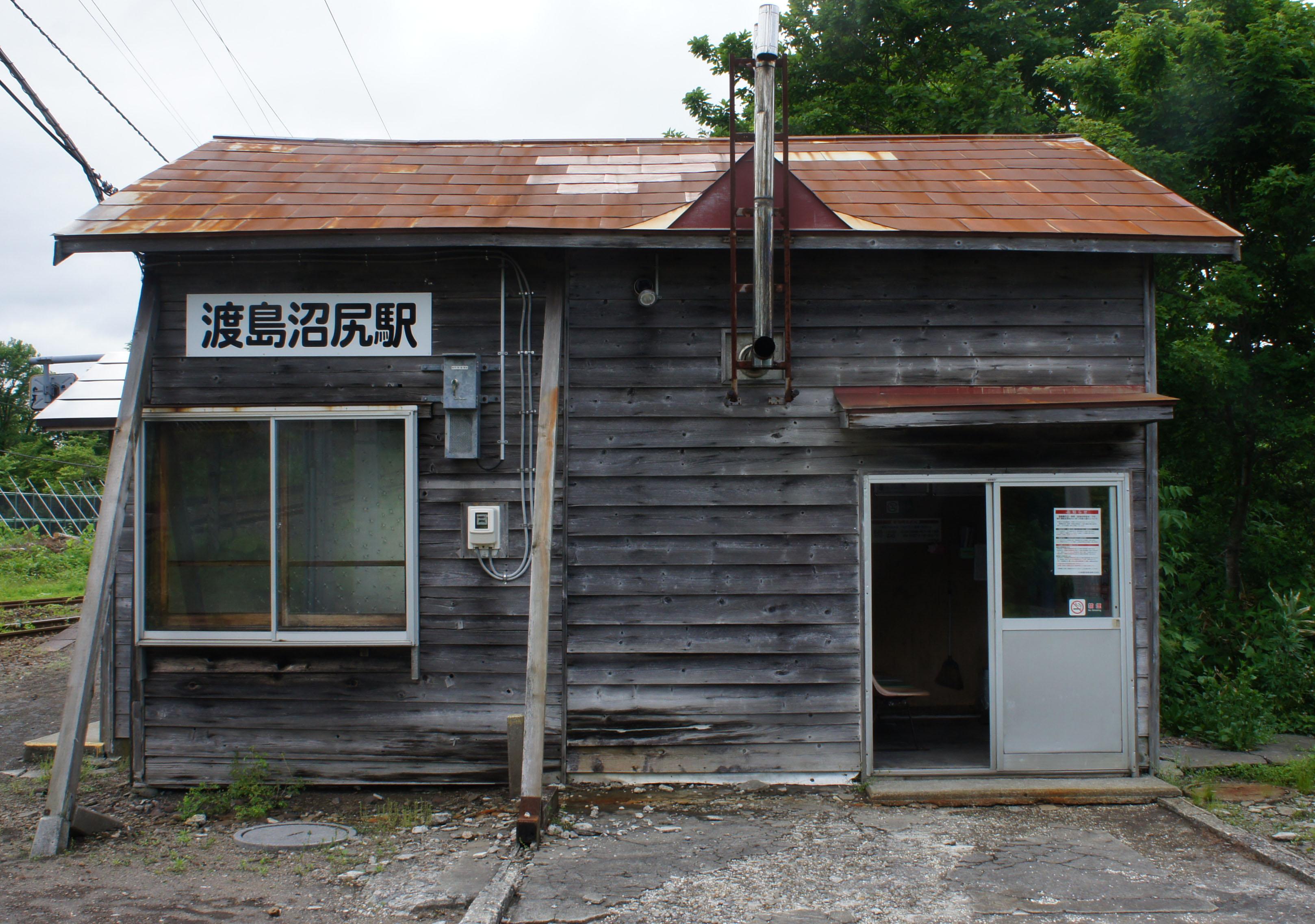 오시마누마지리 역