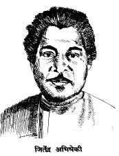 Jitendra Abhisheki Indian singer and composer