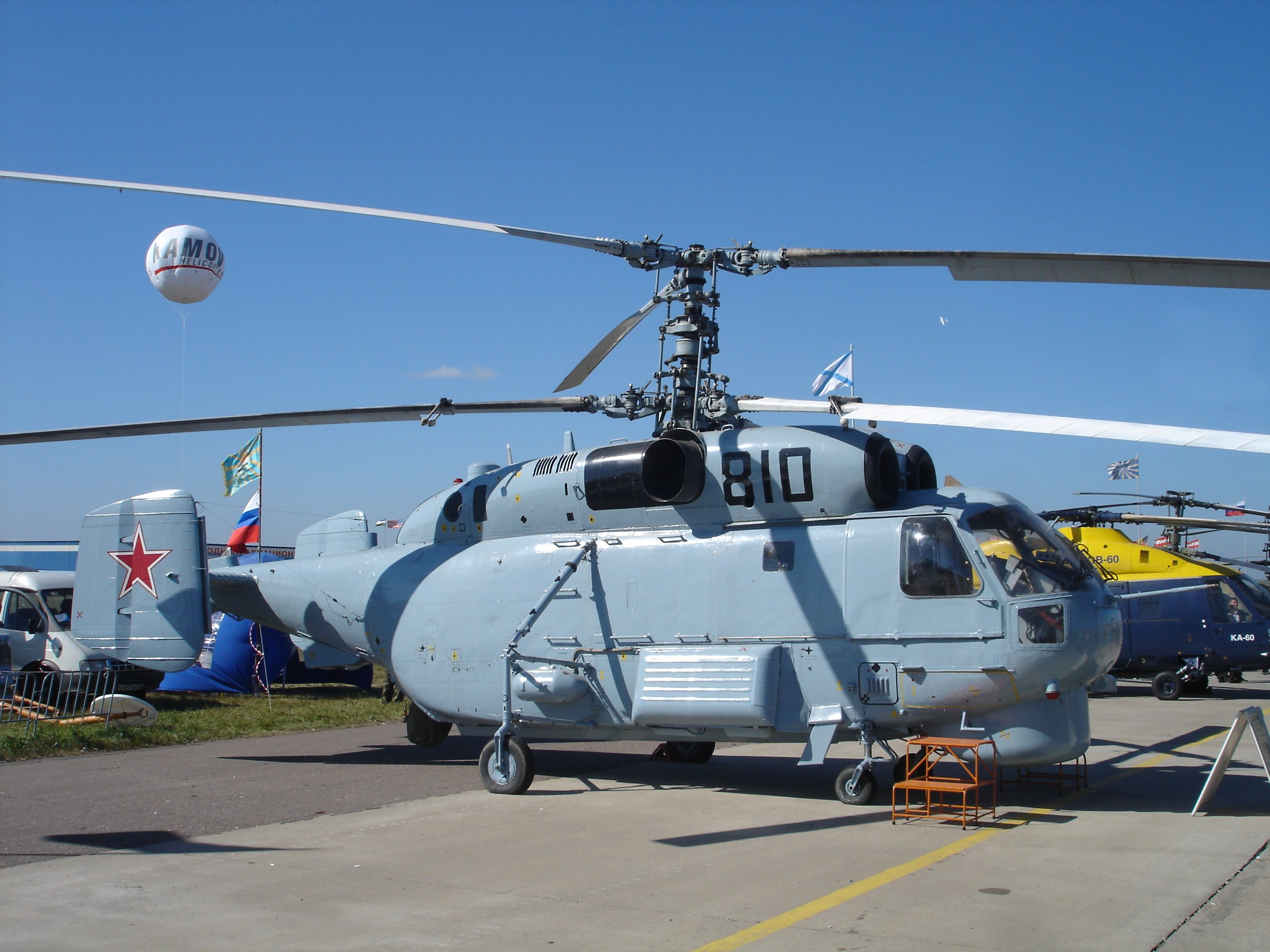 Kamov - Wikipedia, the free encyclopedia
