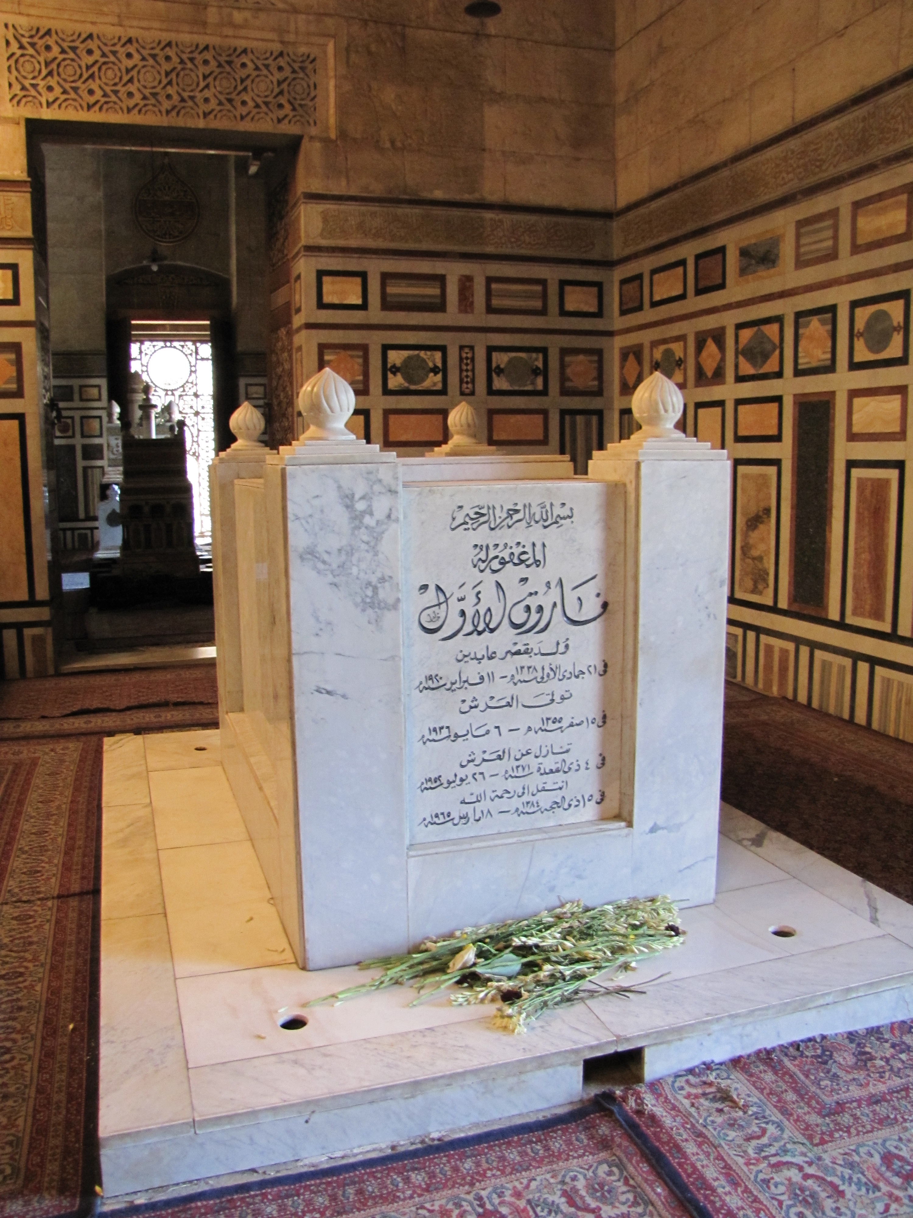 King Farouk I Tomb In Refaii Mosque