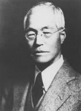 Kan'ichi Asakawa