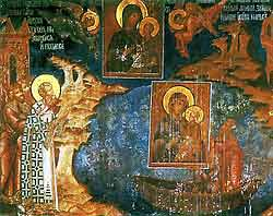 Patriarch Germanos I of Constantinople with icons supported by angels