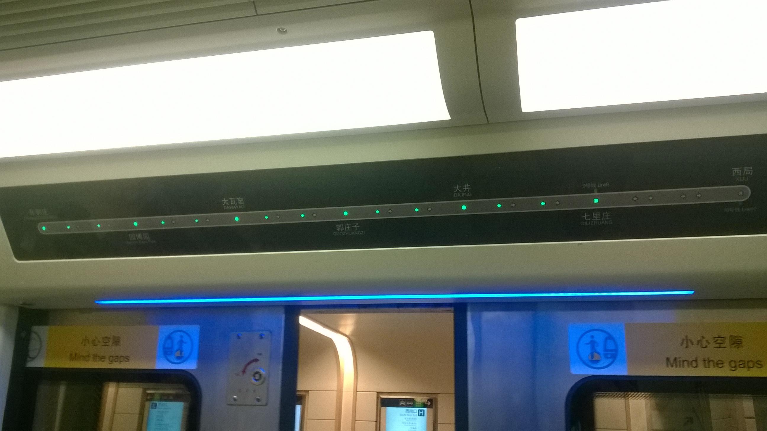 Subway Map Beijing 2014.File Line Map In Beijing Subway Line 14 Rolling Stock 2014 Jpg