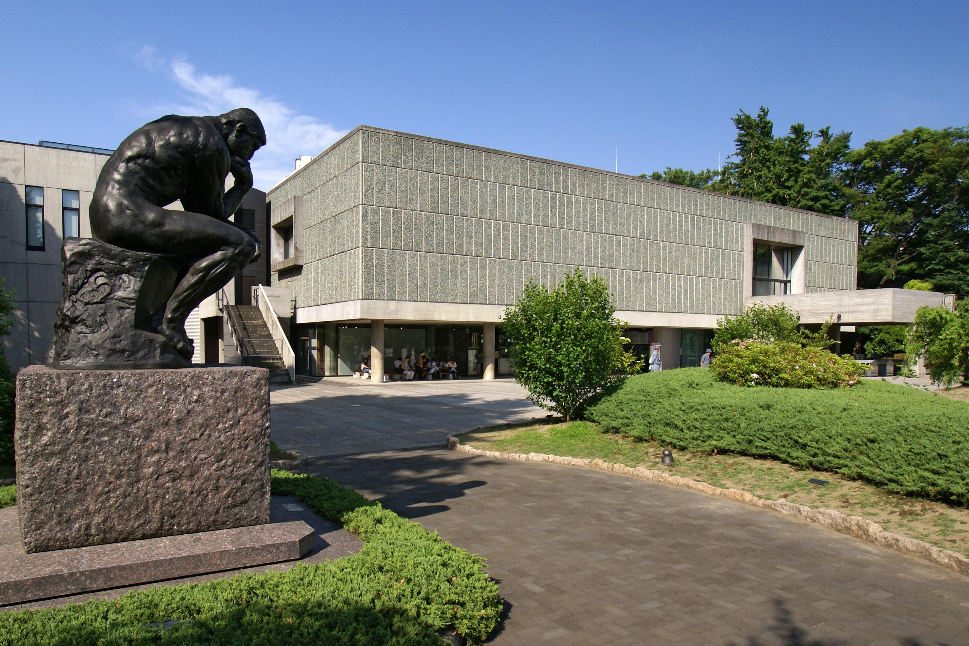 File:National museum of western art06n3200.jpg