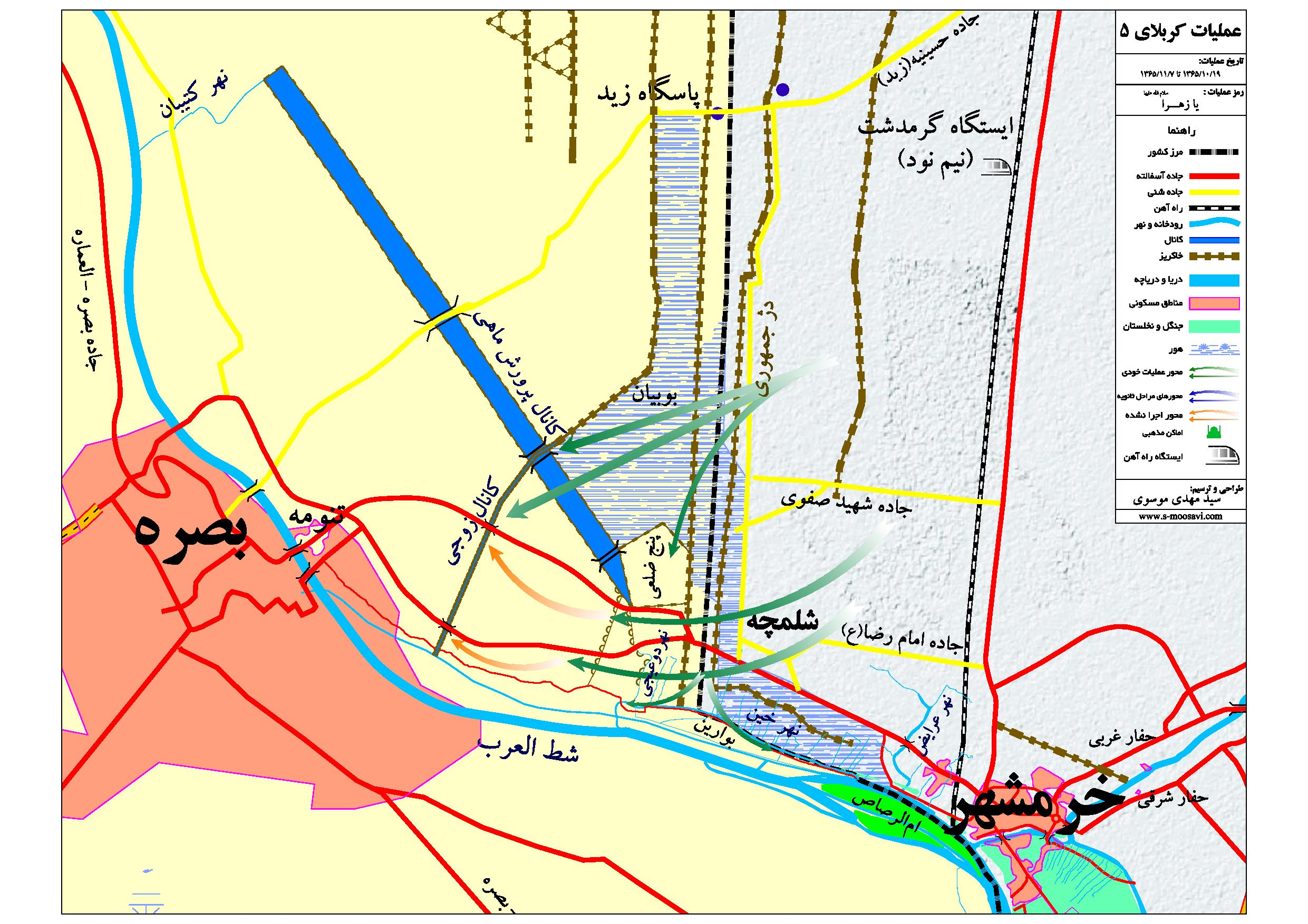 File:Operation Karbala-5, Map.jpg - Wikimedia Commons on medina map, kufa map, dhahran map, al basrah map, bahrain map, tehran map, riyadh map, kirkuk map, karamay map, baghdad map, najaf map, basra map, kurdish language map, jalawla map, jerusalem map, constantinople map, iraq map, palestine map, abu bakr map, muscat map,