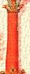 Oszlop (heraldika).PNG