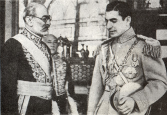 Foroughi at the court of Mohammad Reza Pahlavi. PMforoughi2.jpg