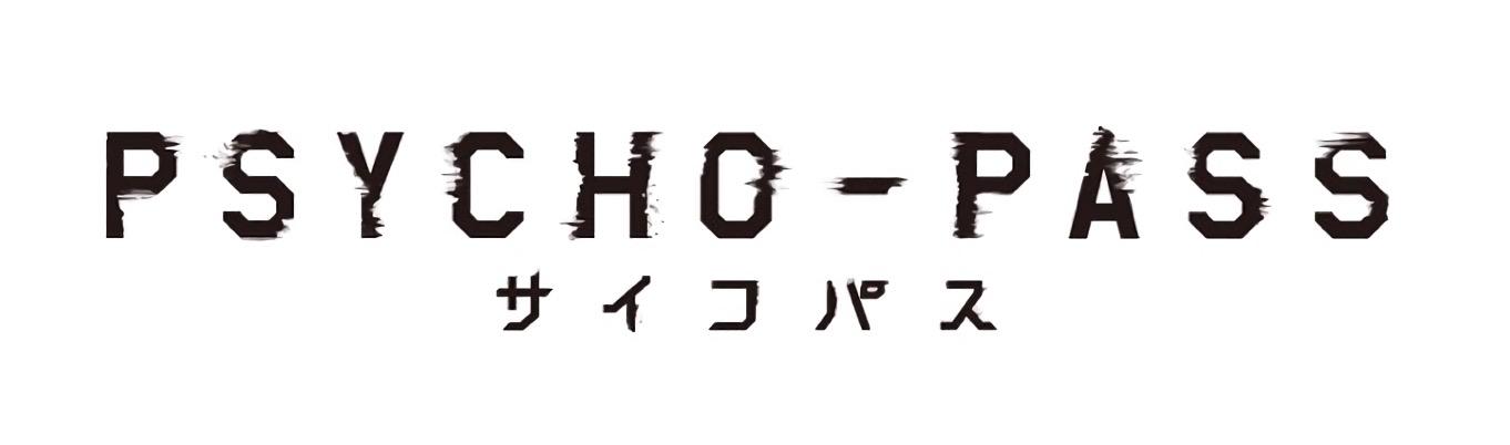 File:Psycho-pass logo jpeg - Wikimedia Commons