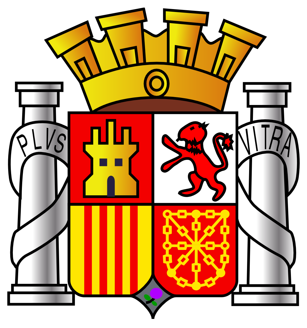 File:Spain sencond republic coat of arms.png - Wikimedia ...