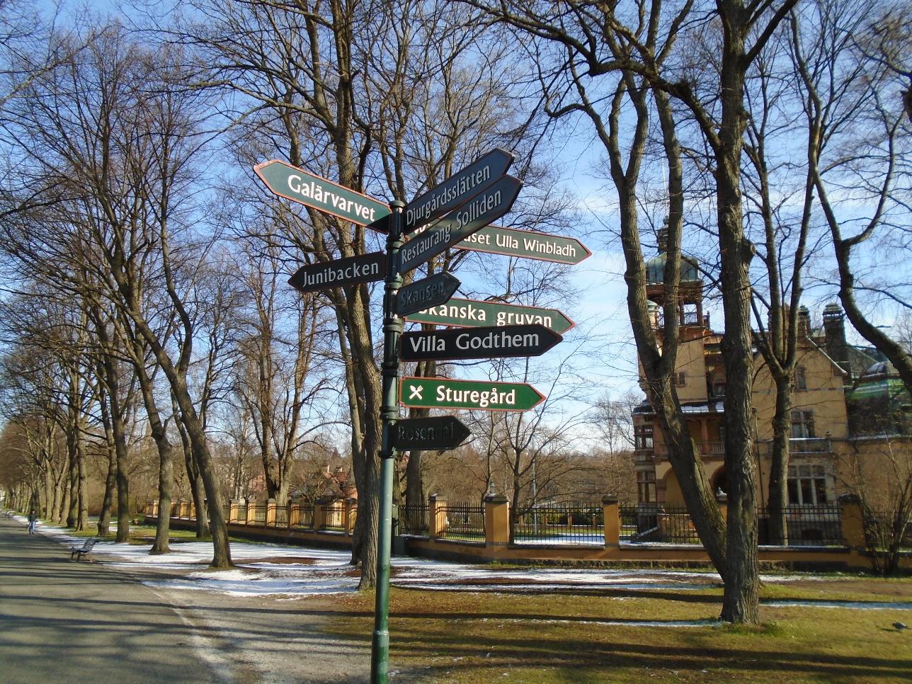 File:Stockholm City Djurgården Sign Post (34117223195).jpg