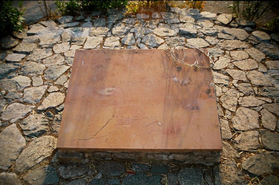 thermopiles-memorial-epitaph