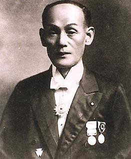Torakusu-yamaha
