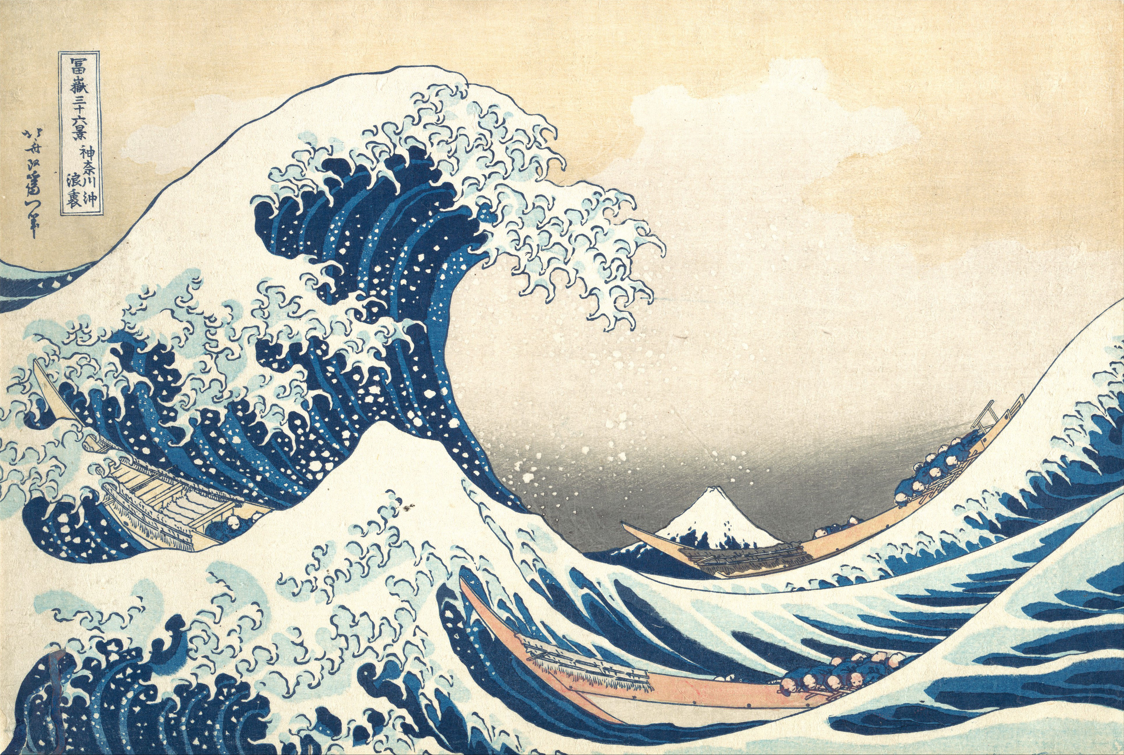 Behind the Great Wave at Kanagawa by Hokusai
