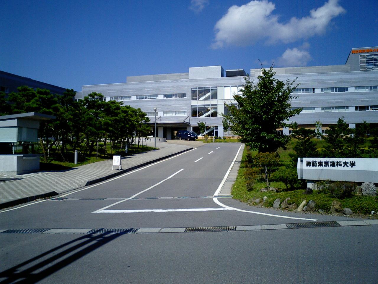 東京 理科 大 東京理科大学/大学トップ|大学受験パスナビ:旺文社