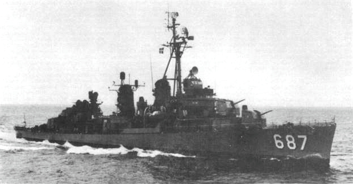 "USS Uhlmann (DD-687) as a ""four-gun Fletcher."""