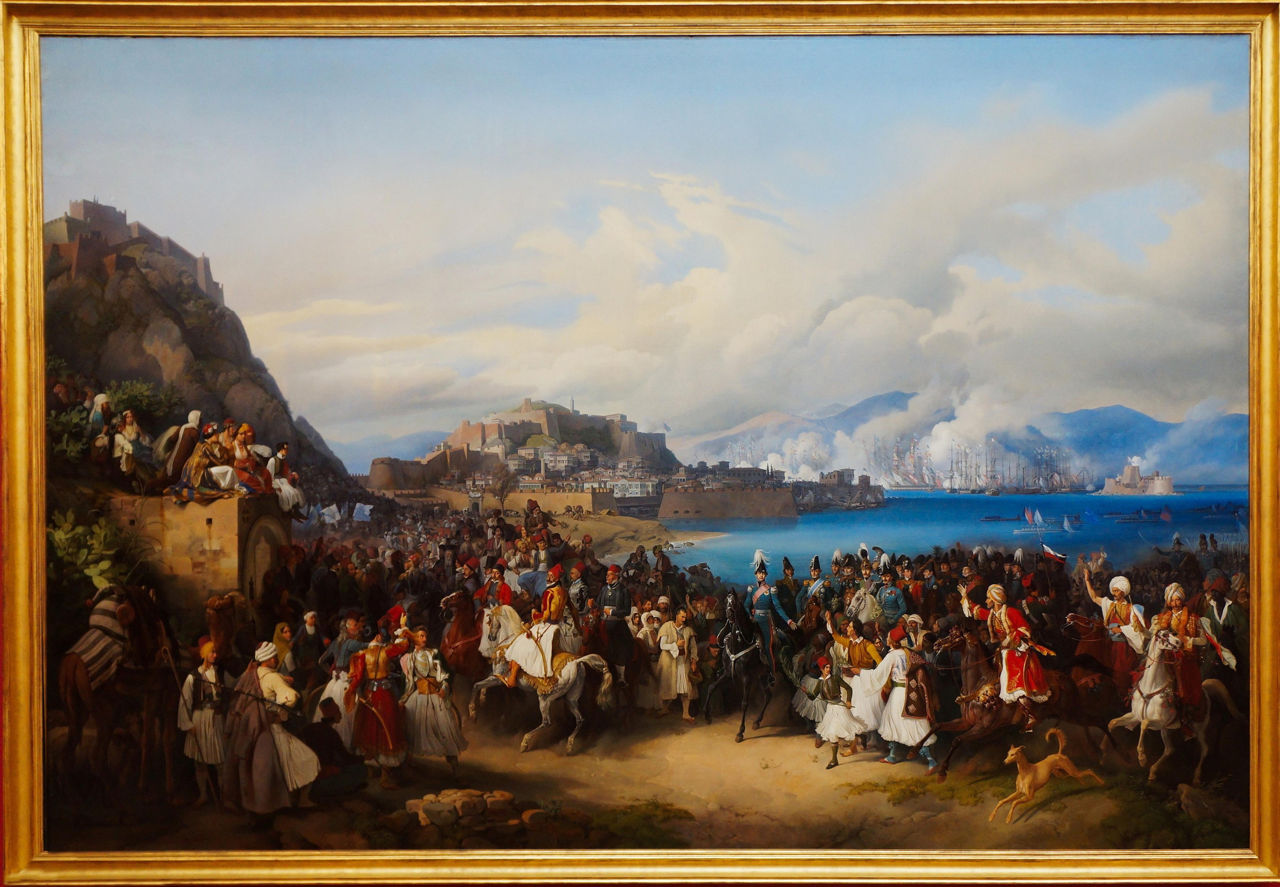 Αρχείο:Von Hess.- The Entry of King Othon of Greece into Nauplia ...