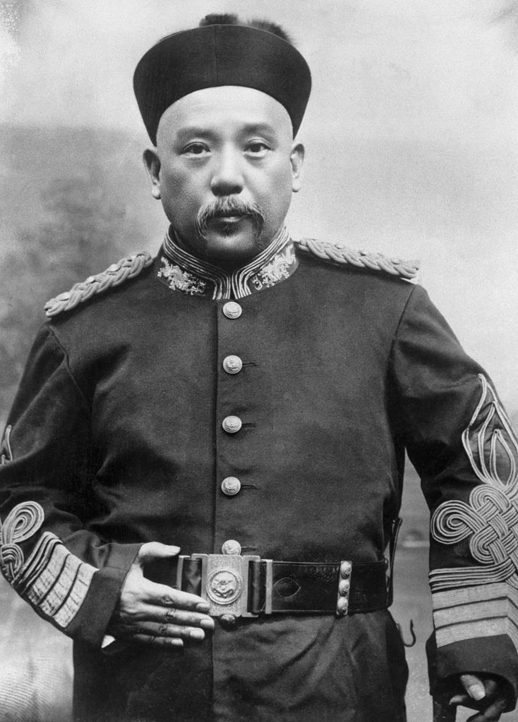 File:Yuan Shikai in uniform.jpg - Wikimedia Commons