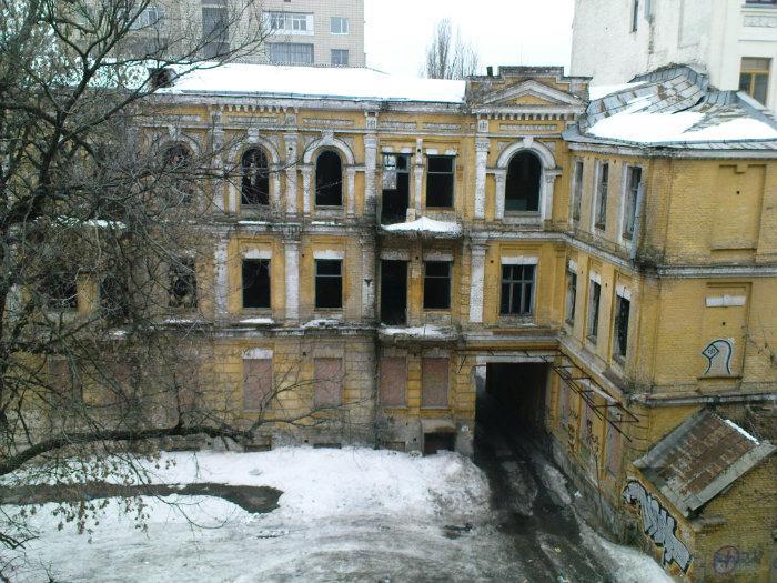 Будинок Сікорського 1667540