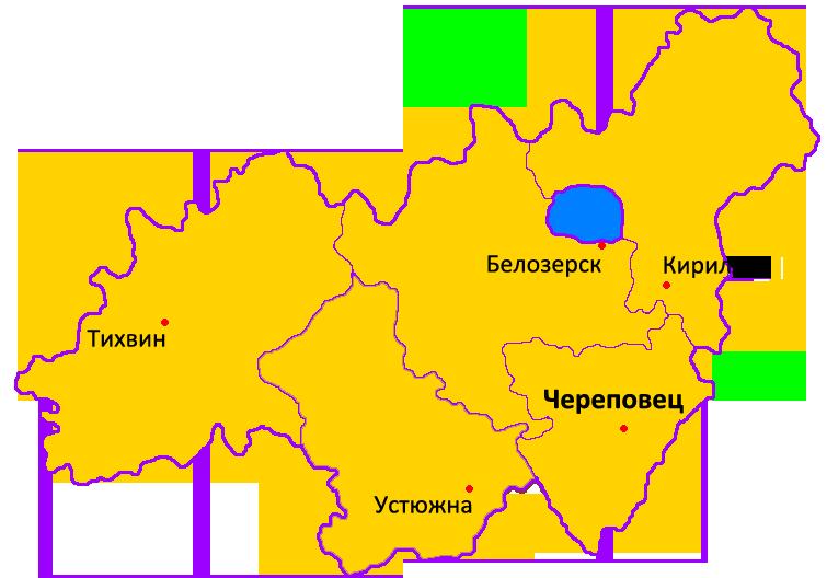 1918. Череповецкая губ.