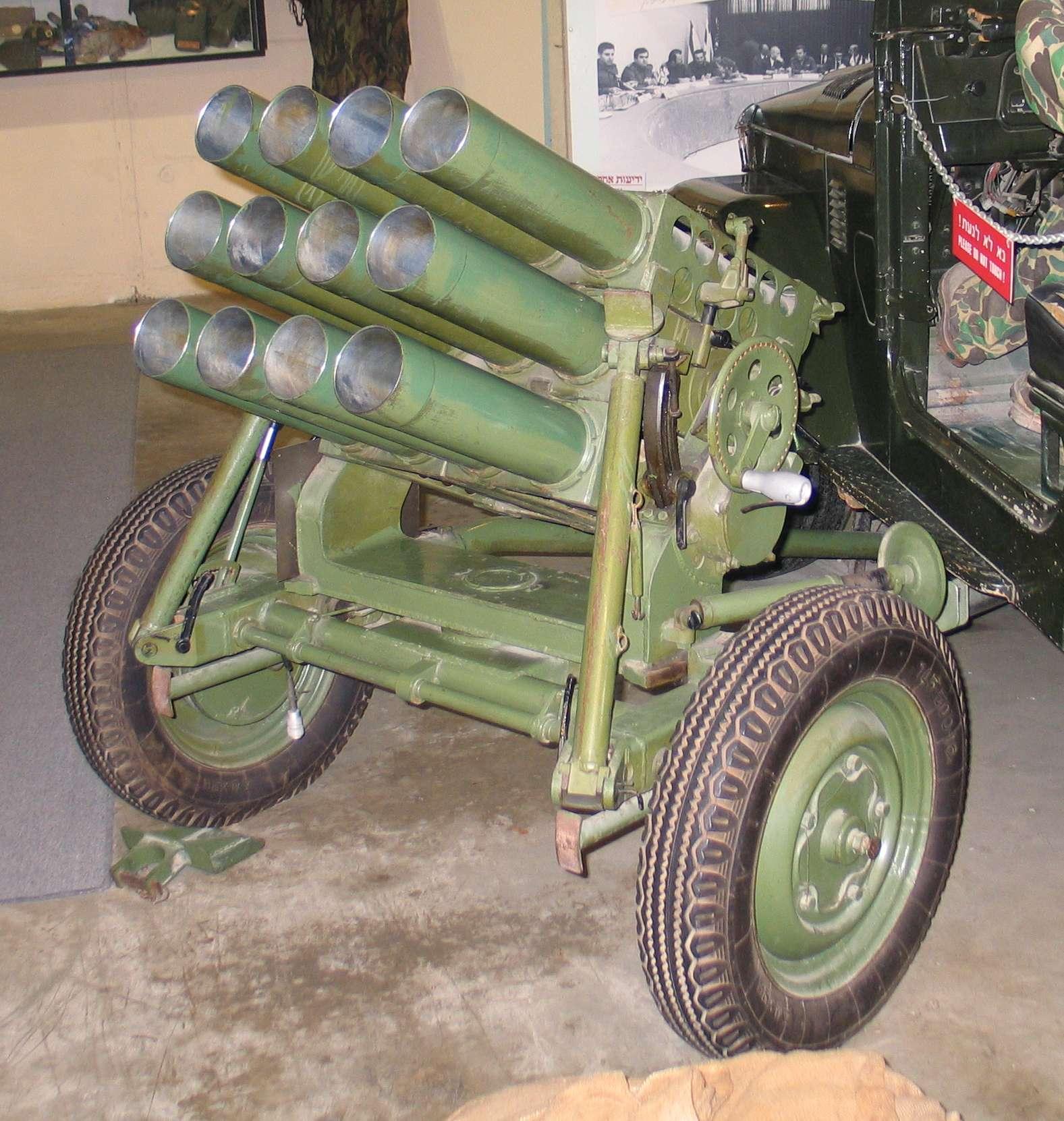 http://upload.wikimedia.org/wikipedia/commons/a/a6/107mm-type-63-batey-haosef-1.jpg