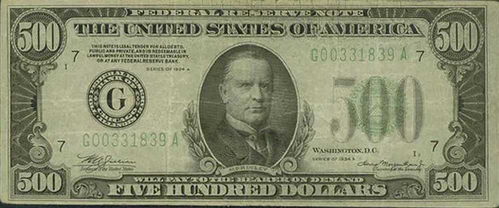 File:500 bill front.jpg - Wikimedia Commons