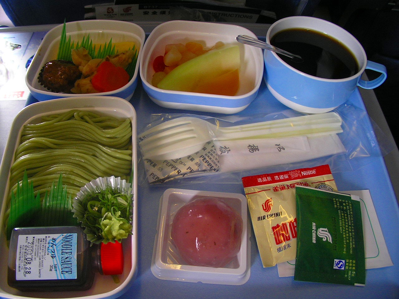 Description Airline meal  Air China.jpg