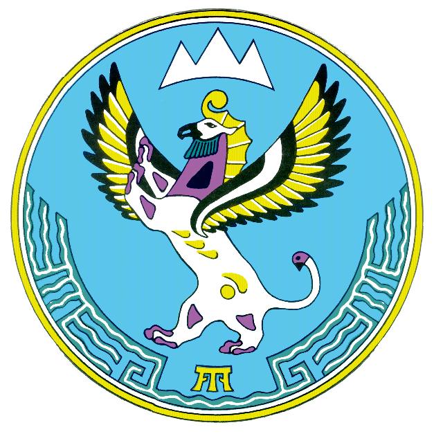 герб алтайского края фото