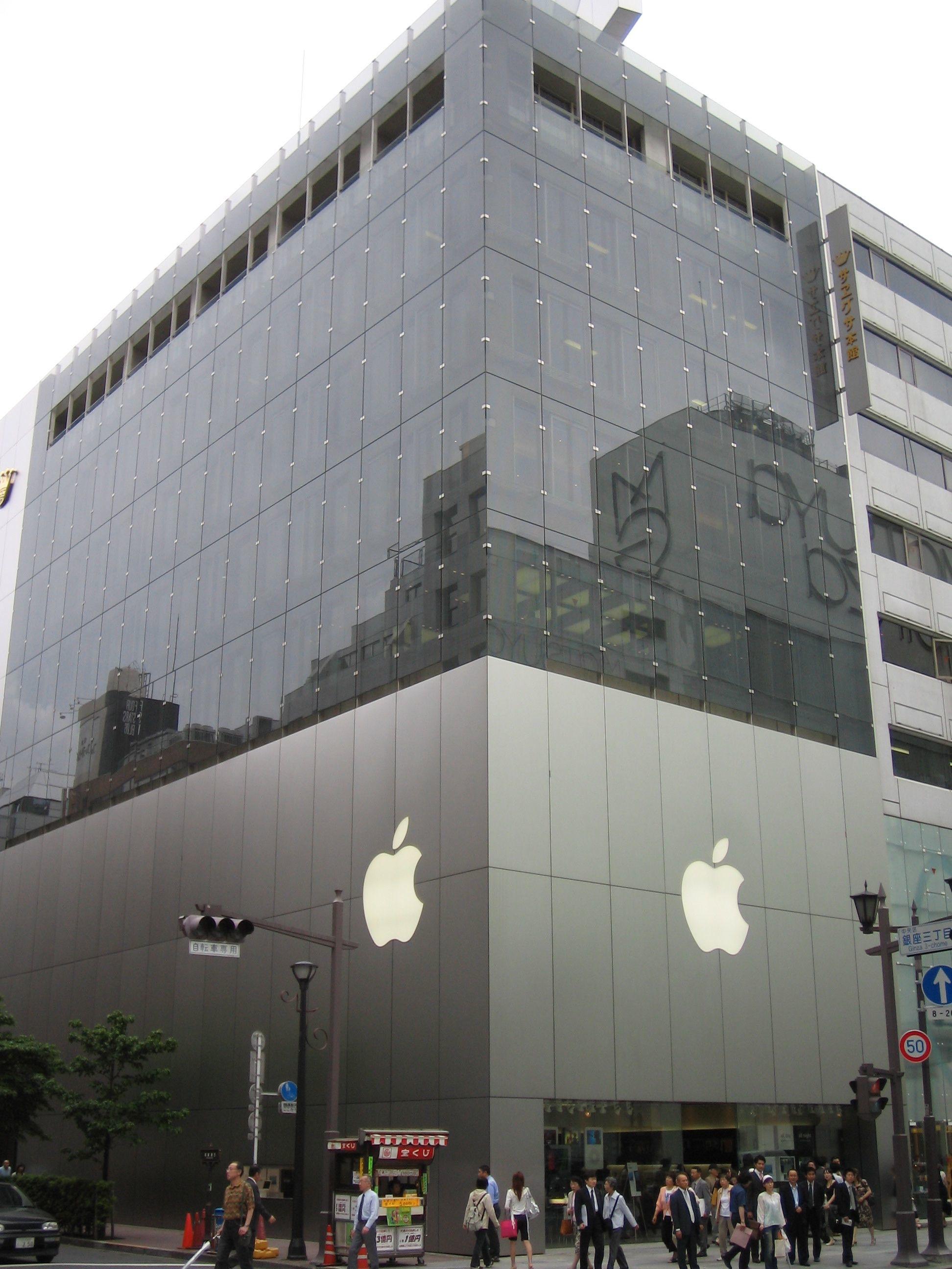 Iphone  Tienda Apple