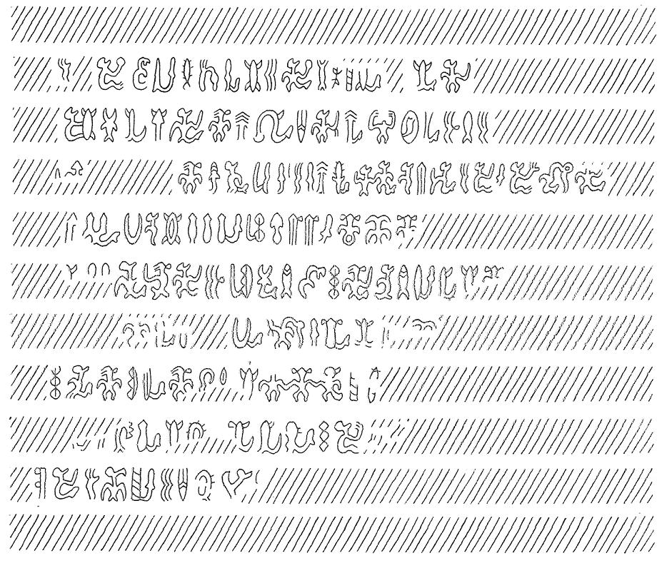 rongorongo text t wikipedia