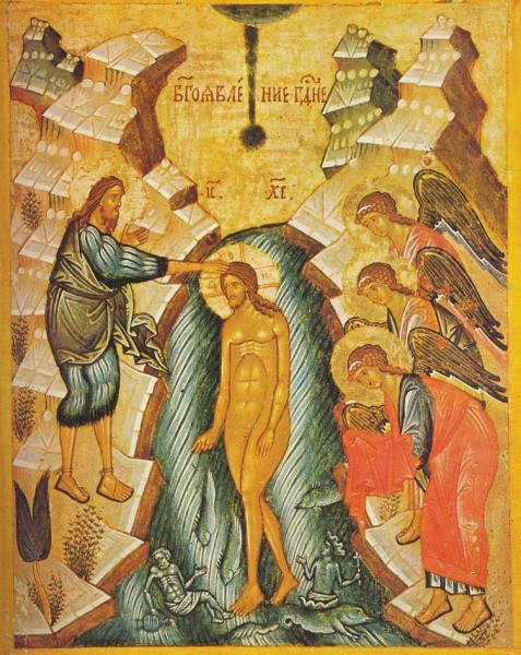 Russian icon of the Theophany (the baptism of Jesus by John the Baptist) (6 January), the highest-ranked feast which occurs on the fixed cycle of the Eastern Orthodox liturgical calendar. Bogojavlenie.jpg