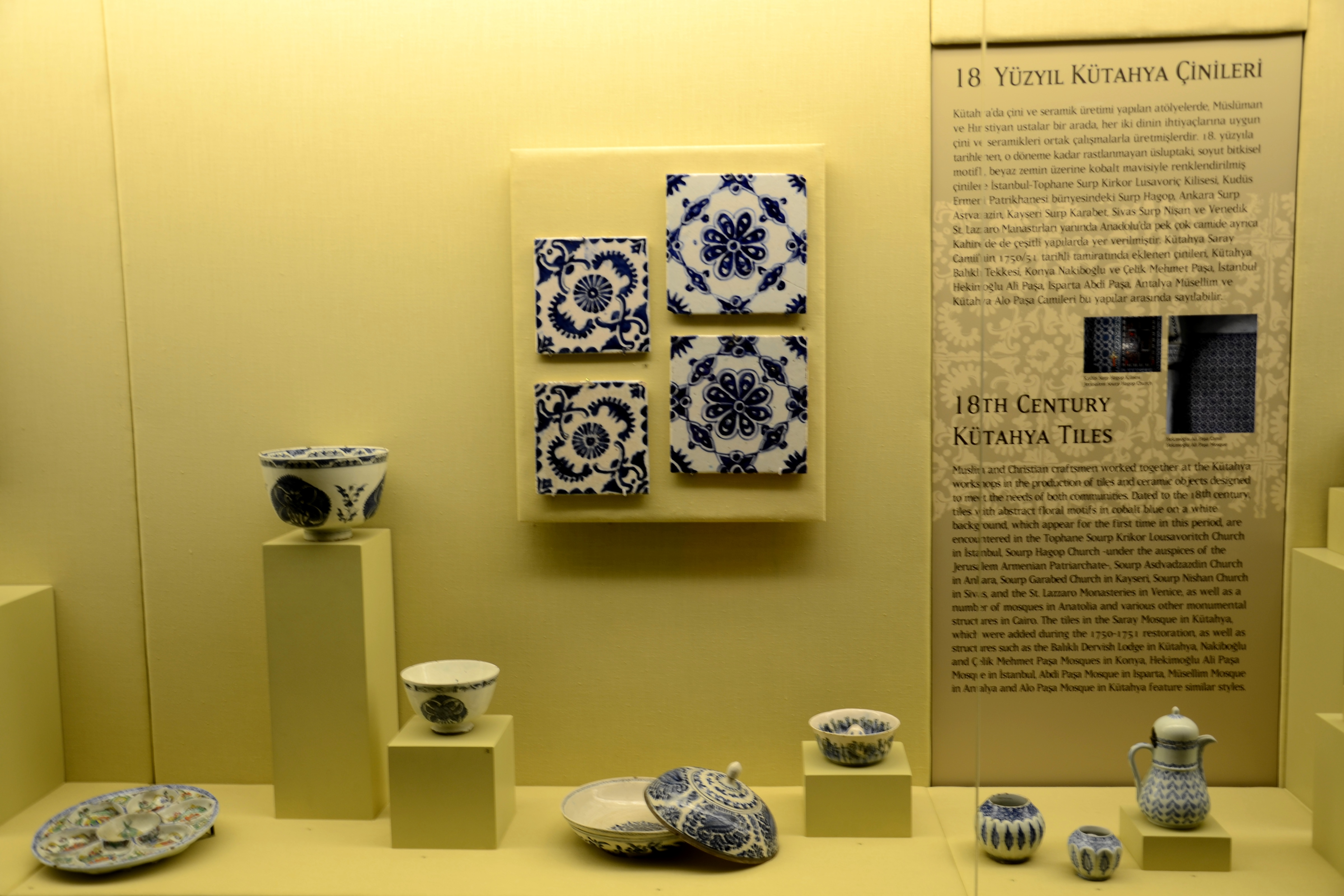 Filecollection Of Ktahya Tiles And Ceramics In Pera Museum