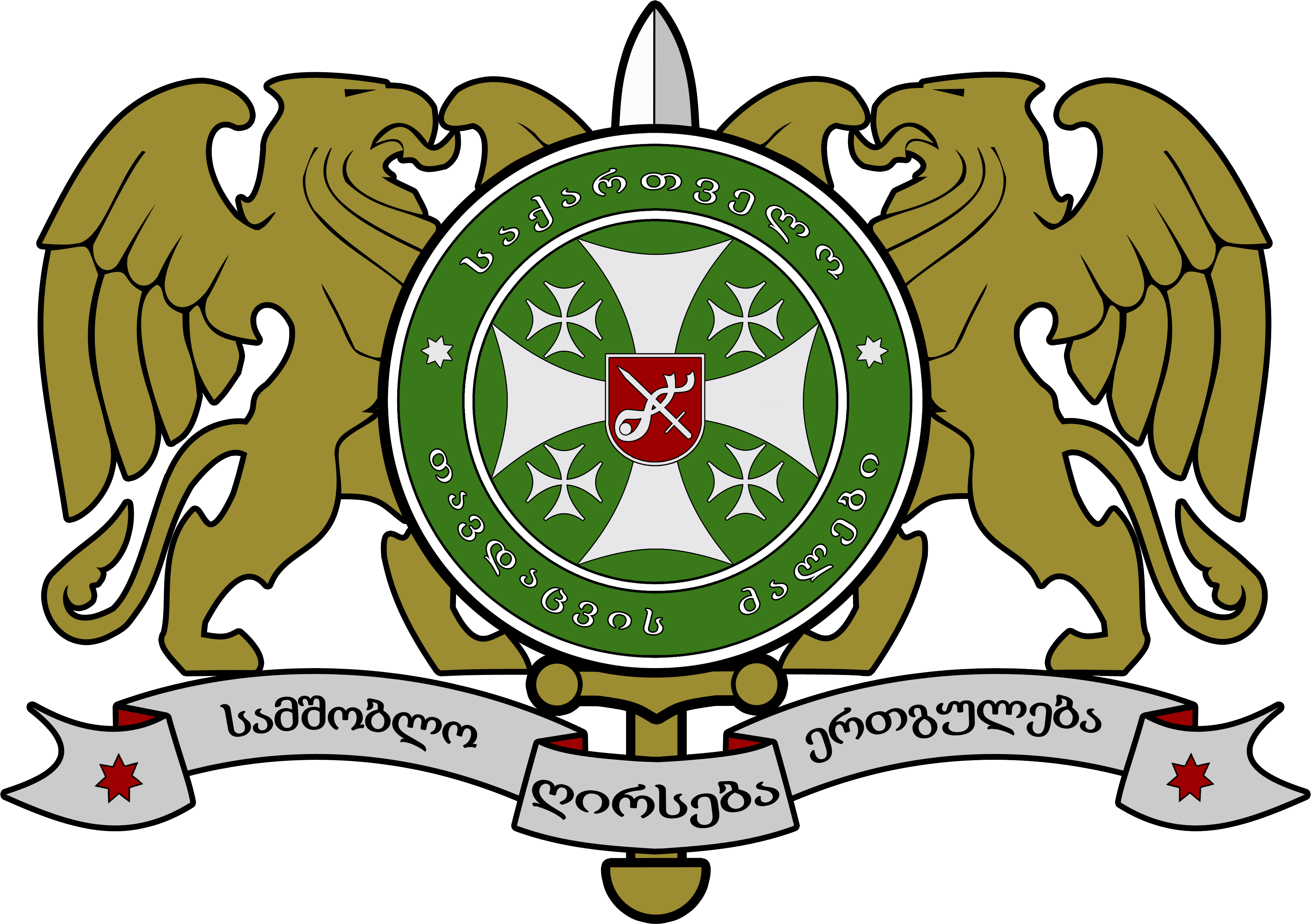 List of equipment of the Defense Forces of Georgia - Wikipedia