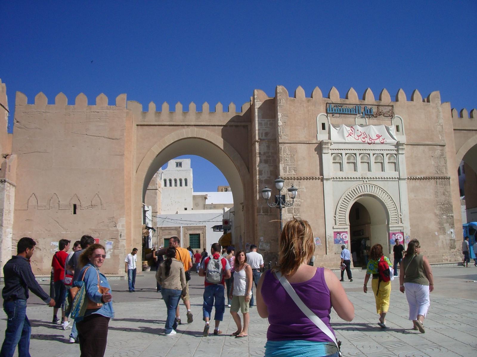 Sfax – Wikipedia -> Diffuseur Cuivre De La Medina