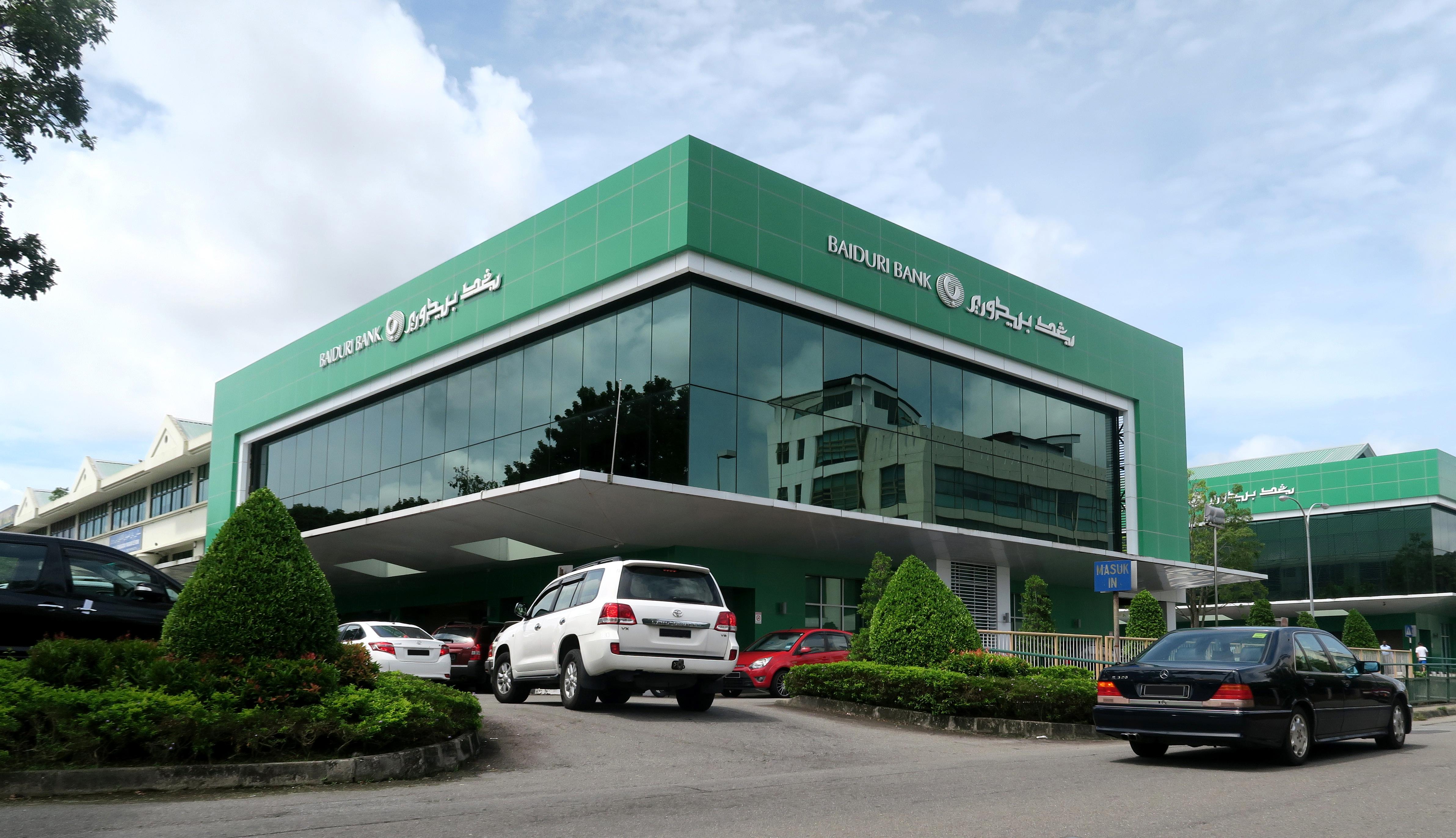 Baiduri Bank, Brunei | Wikimedia