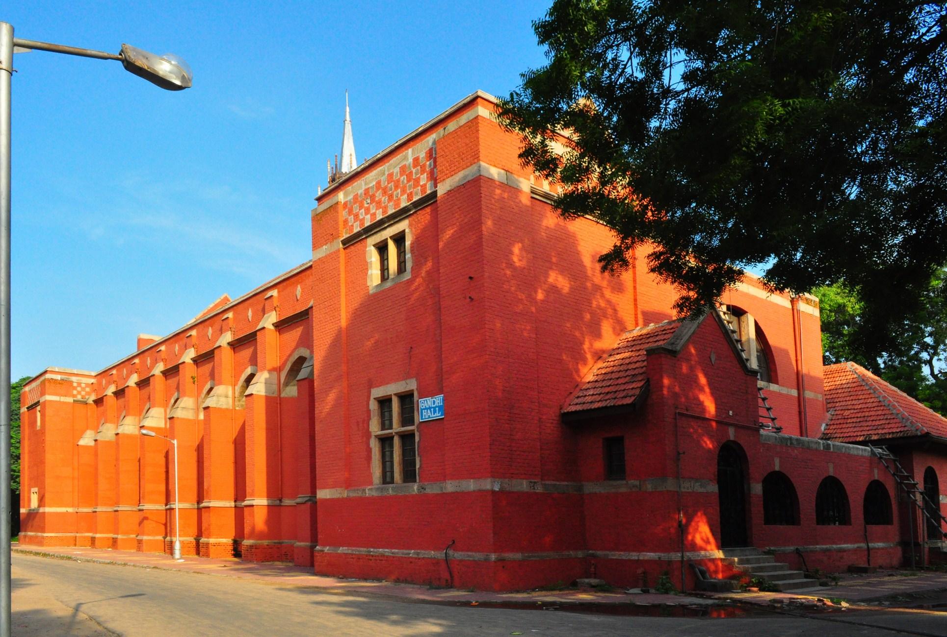 Gujarat_College1_Ahmedabad.JPG