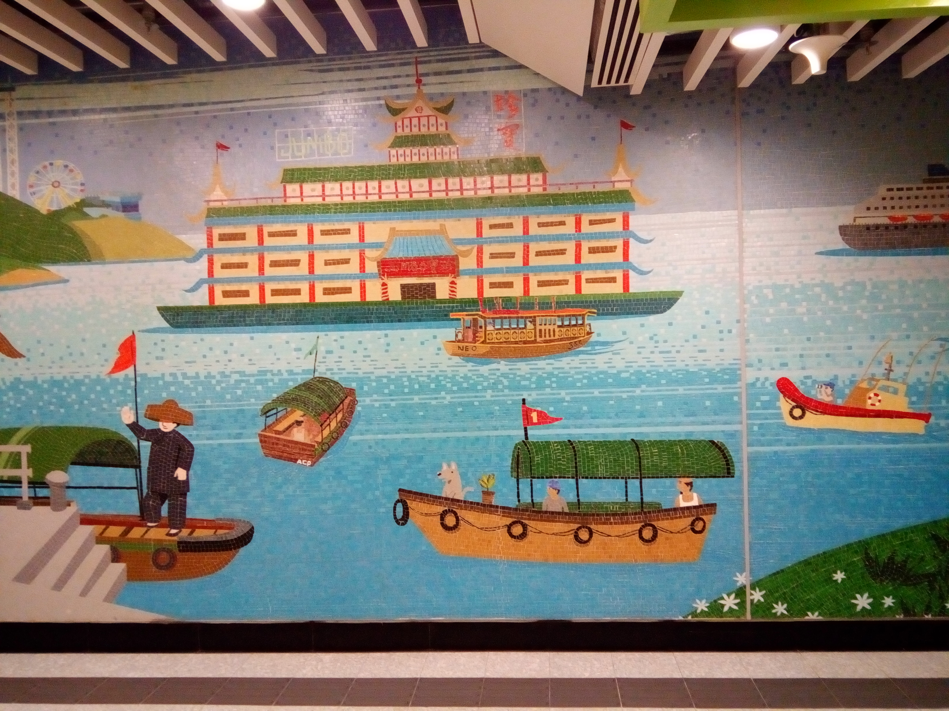 Wall Decoration Hk : File hk alc mtr south horizons station platform