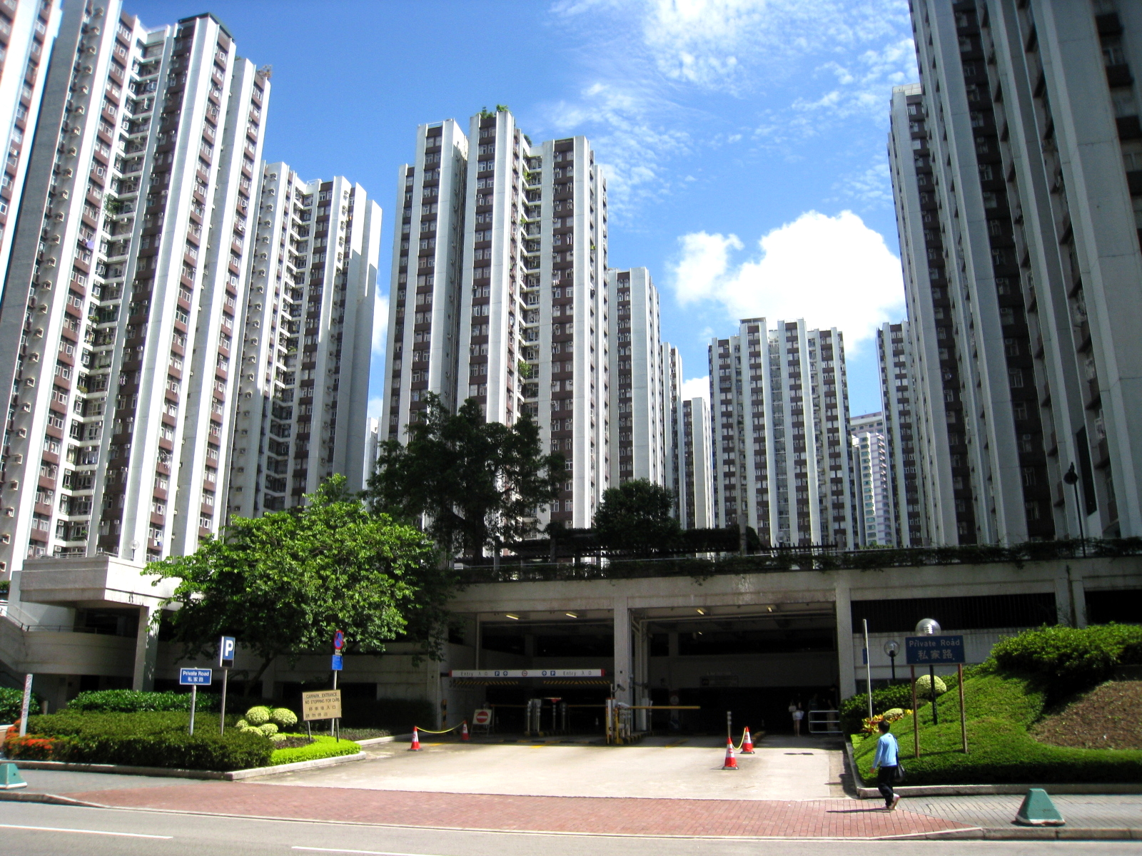 Google images for Royal terrace quarry bay