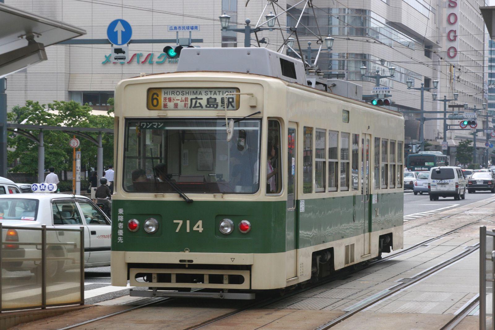 Tranvía de Hiroden