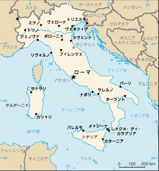 Portal:イタリア/イタリア地図 ... : 印刷 ノート : 印刷