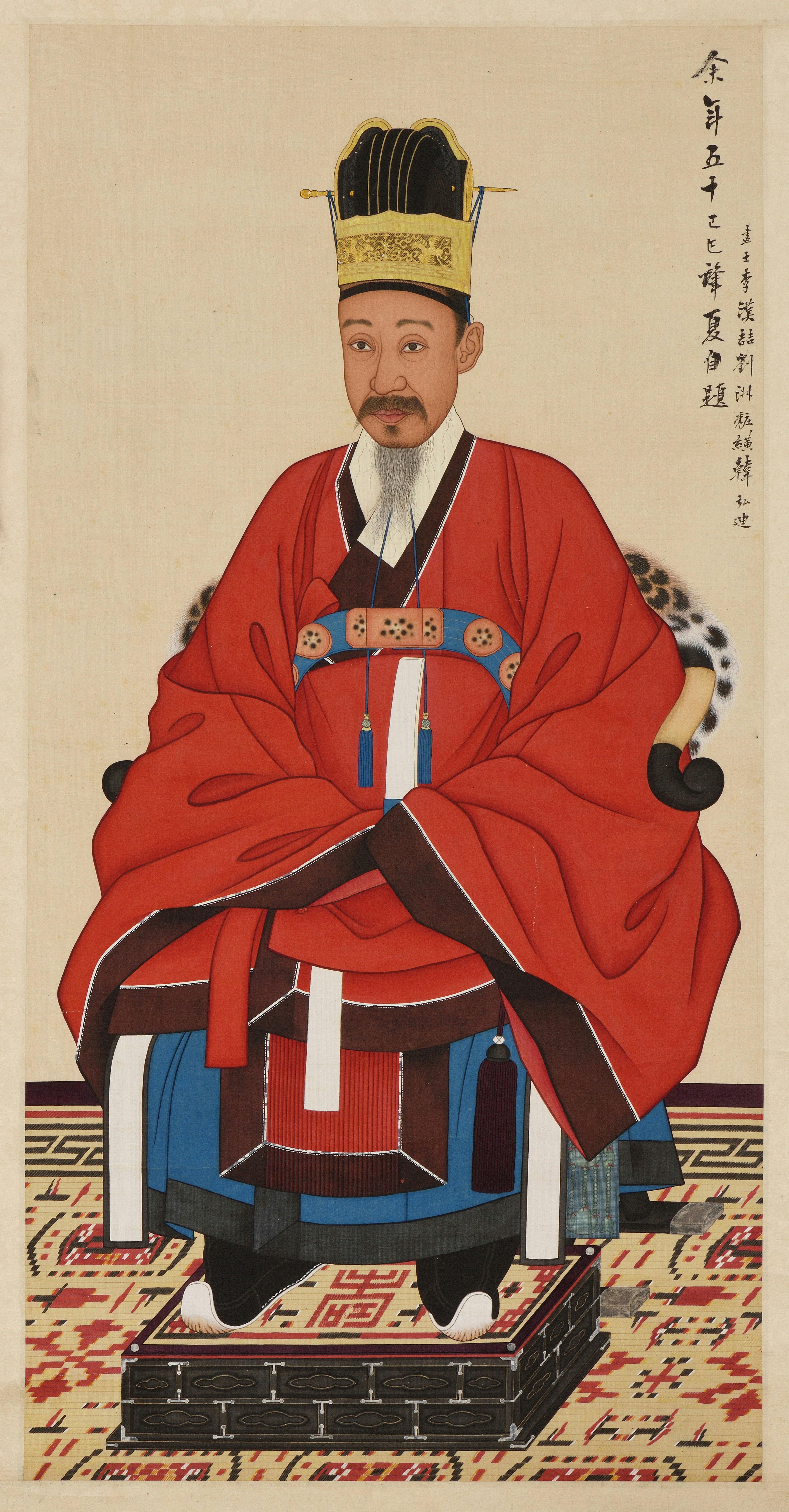 Joseon-Portrait_of_Heungseon_Daewongun-04.jpg