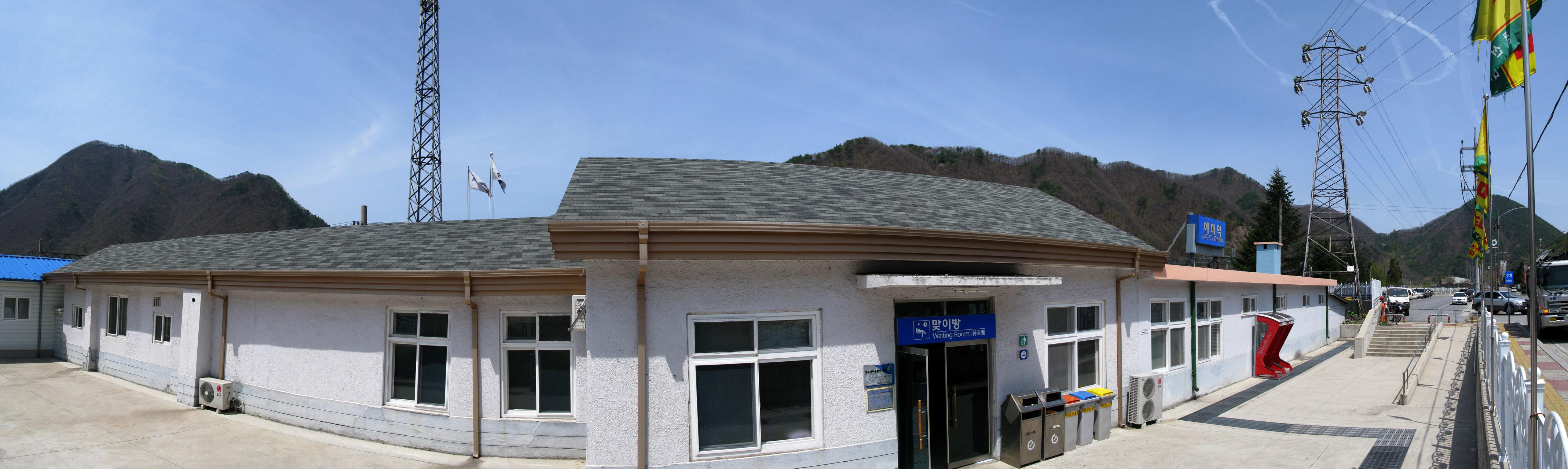Korail Yemi Station Frontyard Panoramic.jpg