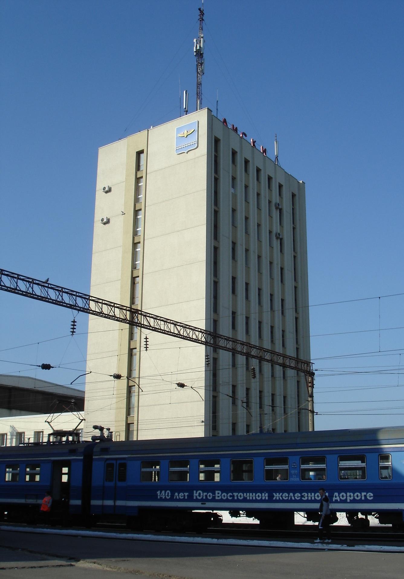 гостиница ржд станция лиски фото предоставляет