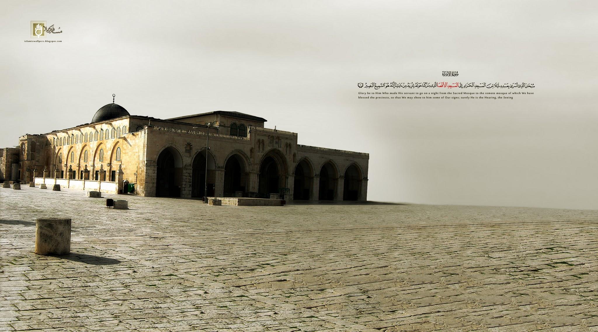 File Masjid Al Aqsa Panoramio Jpg Wikimedia Commons
