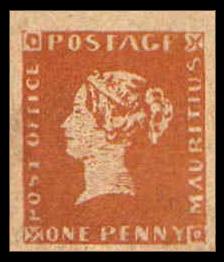 File:Mauritiuspostofficeissuestamp1847PD.JPG