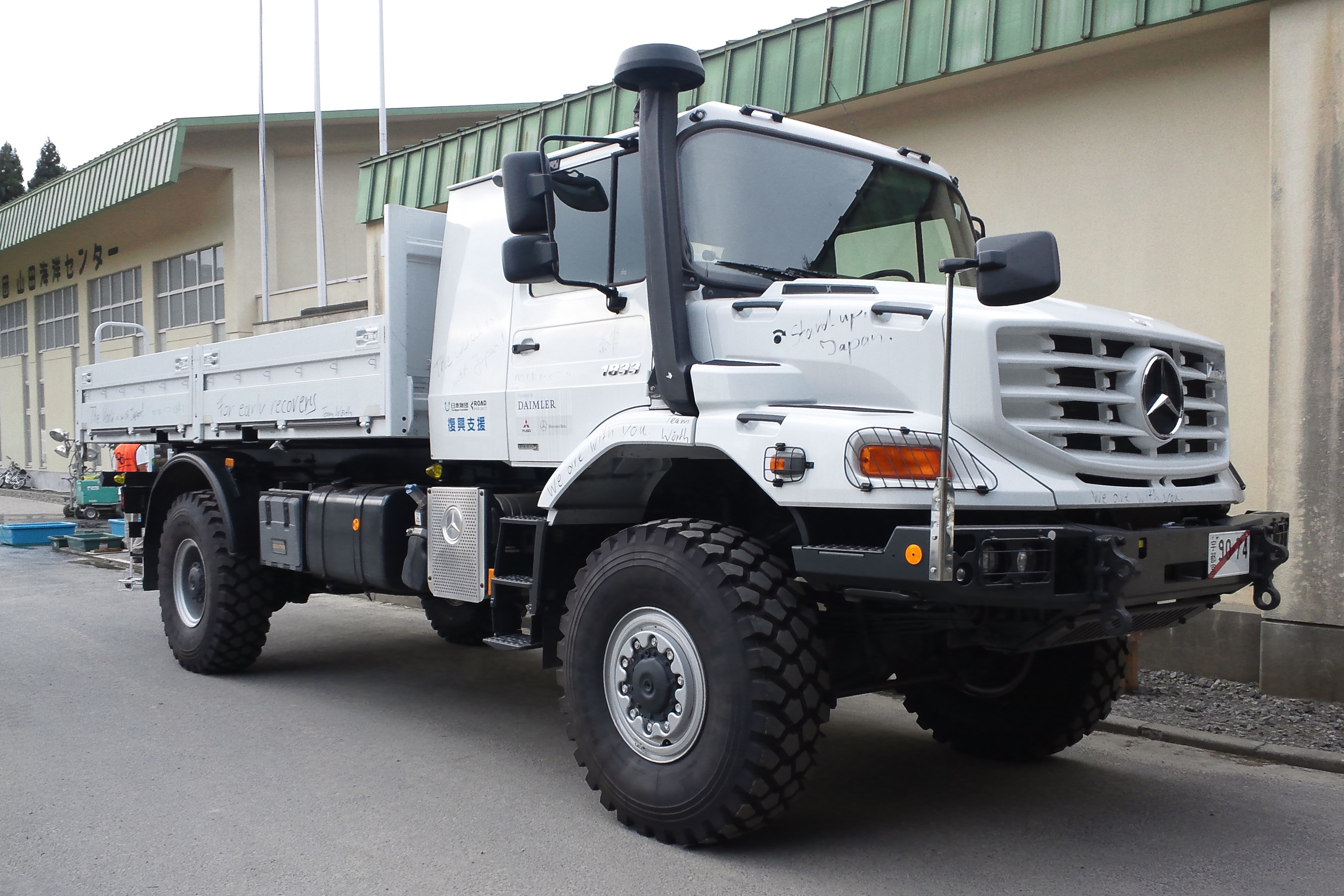 File Mercedes Benz Zetros As A Relief Vehicle For The 2011 Tohoku