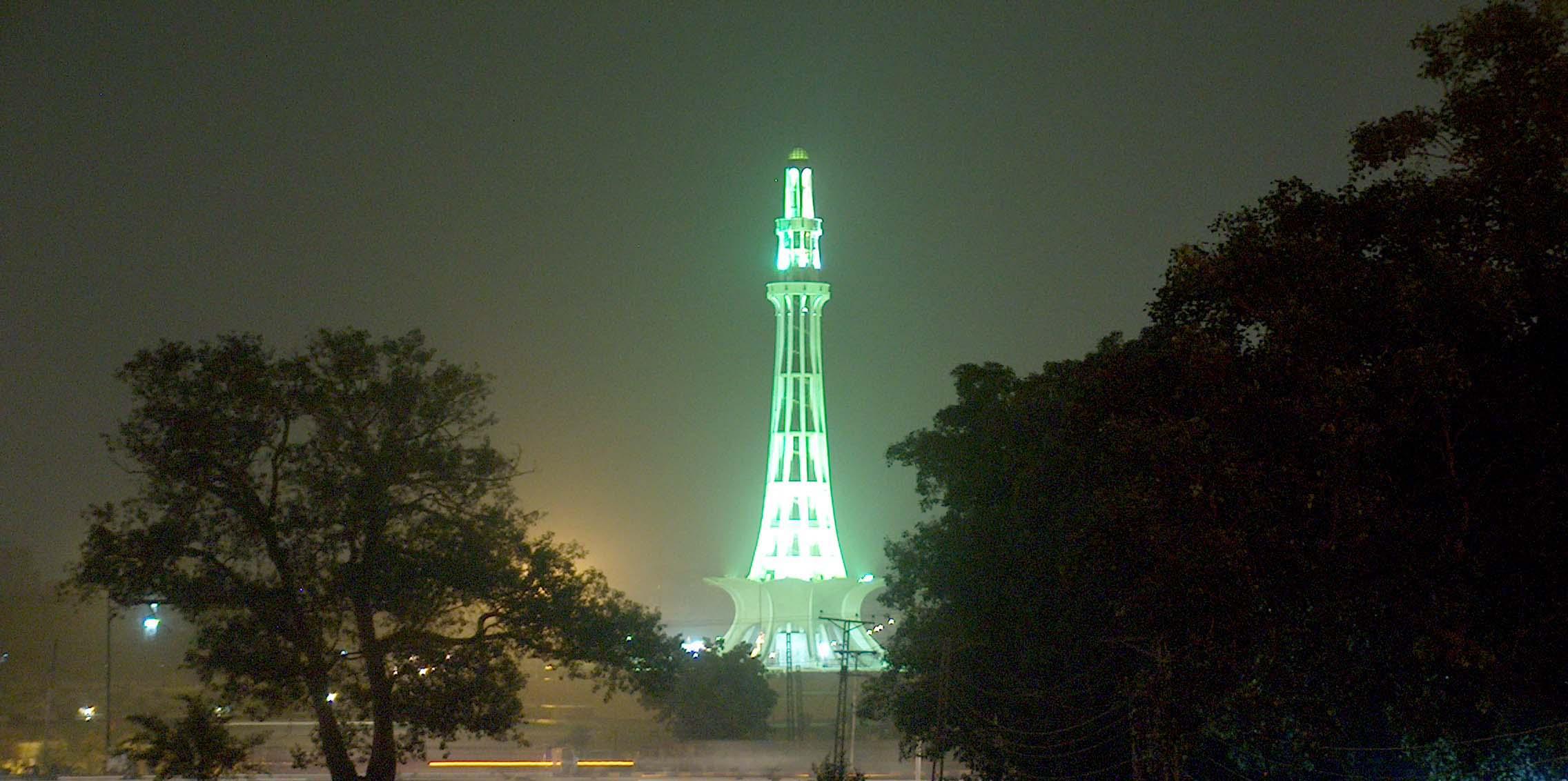 Iqbal Park - Wikipedia